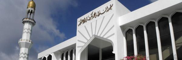 Grand friday mosque maldives