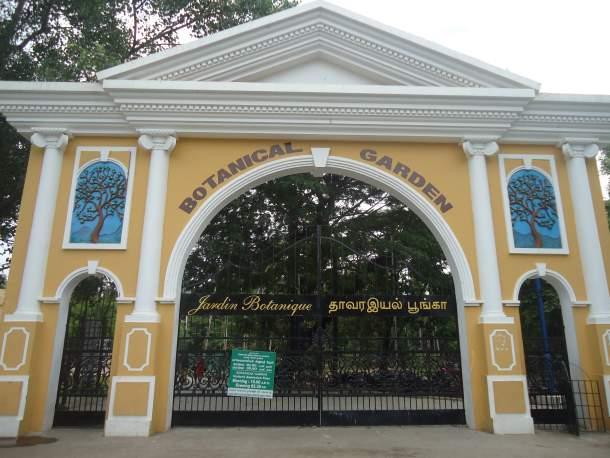 Botanical Garden, Puducherry