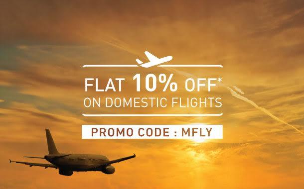 Domestic flight offer - MFLY