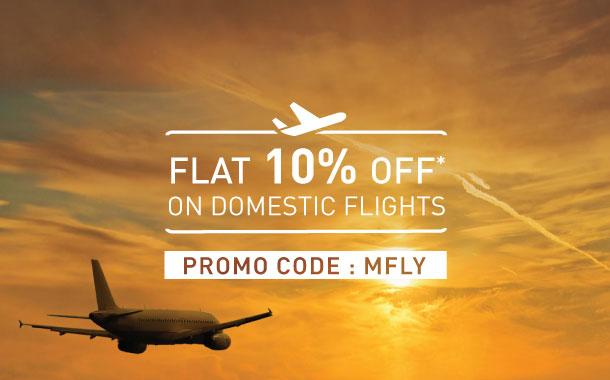 Get flat 10% off on domestic flights!