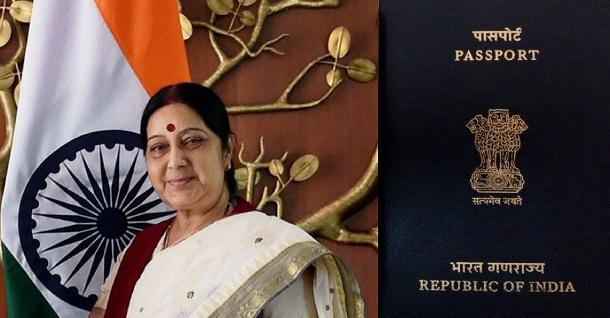 NewpassportrulesbySushmaSwaraj