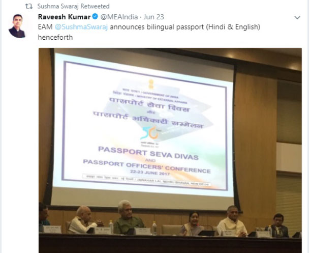 Sushma Swaraj Retweeted