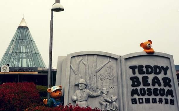 Teddy Bear Museum, Seogwipo