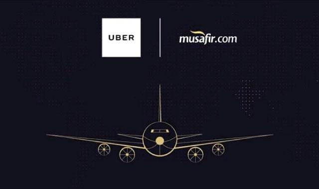 Uber-cool Valentine