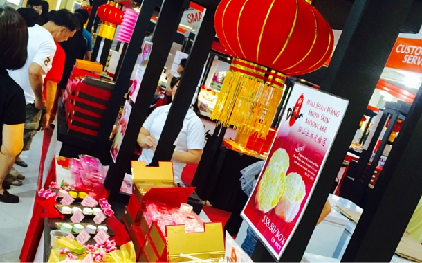 The Mid - Autumn Festival of Singapore