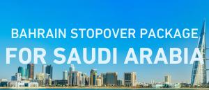 Bahrain Stopover Package