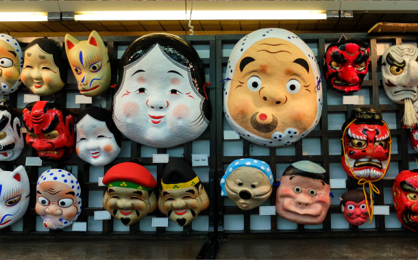 Funny Handmade Crafts Souvenirs, Japan