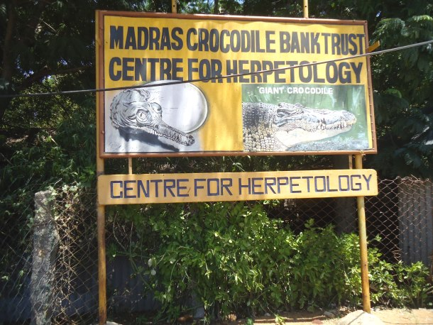 Madras Crocodile Bank, Centre for Herpetology