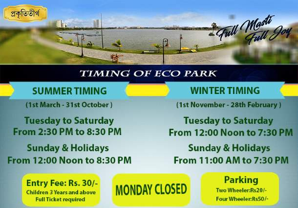 Timings of Eco Park